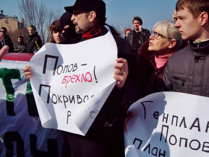 Плакаты против Александра Попова