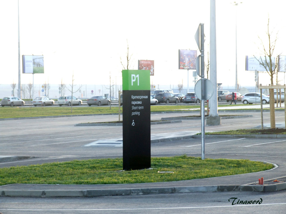 Платов-парковки-6.jpg