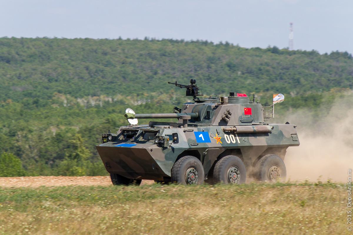 армиигры мастер артиллерийского огня 15