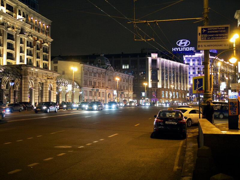 Начало Тверской улицы
