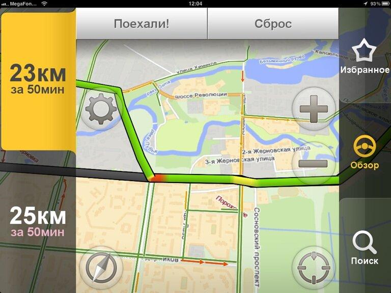 Яндекс Навигатор на apple iPad