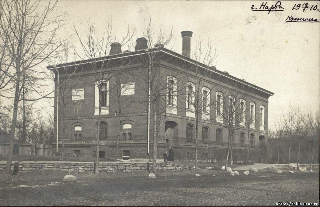 Здание Управления Кренгольма