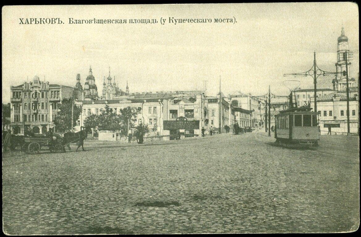Благовещенская площадь (у Купеческого моста)