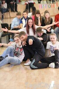 дети,Нижний Тагил,фестиваль,молодежь,танцы,тинейджер-лидер