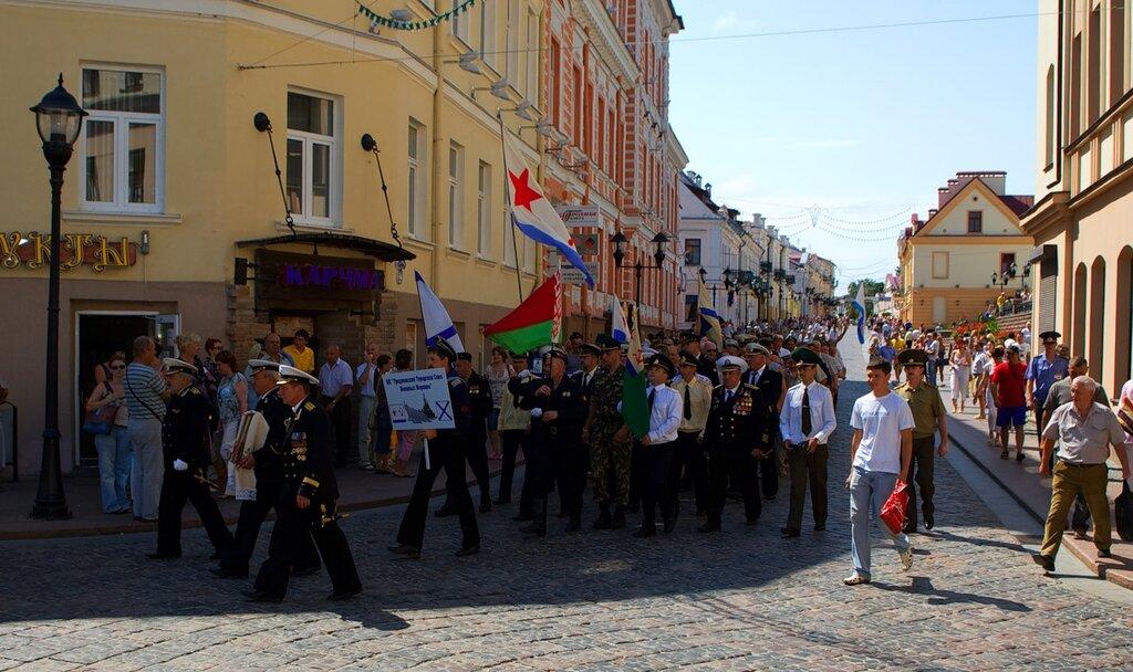 Улицы около центрального парка в гродно
