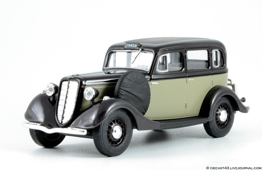 "ГАЗ-М1 такси ""Наш автопром"" Hongwell"