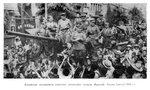 Северо-восточный Китай, август 1945 года