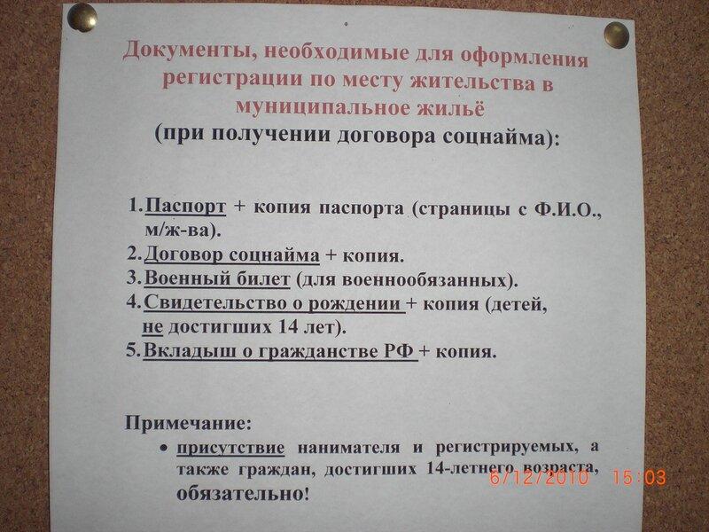 http://img-fotki.yandex.ru/get/5904/gubernskiy2011.6/0_476c4_6a42e678_XL.jpg