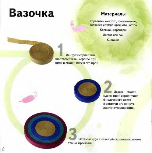 http://img-fotki.yandex.ru/get/5904/lenivova-elena.af/0_68523_8693b088_L.jpg