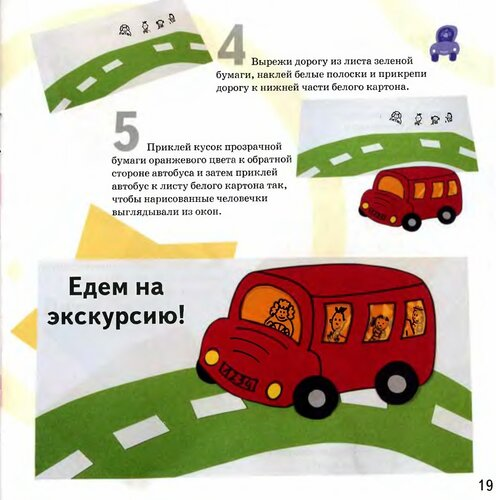 http://img-fotki.yandex.ru/get/5904/lenivova-elena.af/0_6852e_50293492_L.jpg