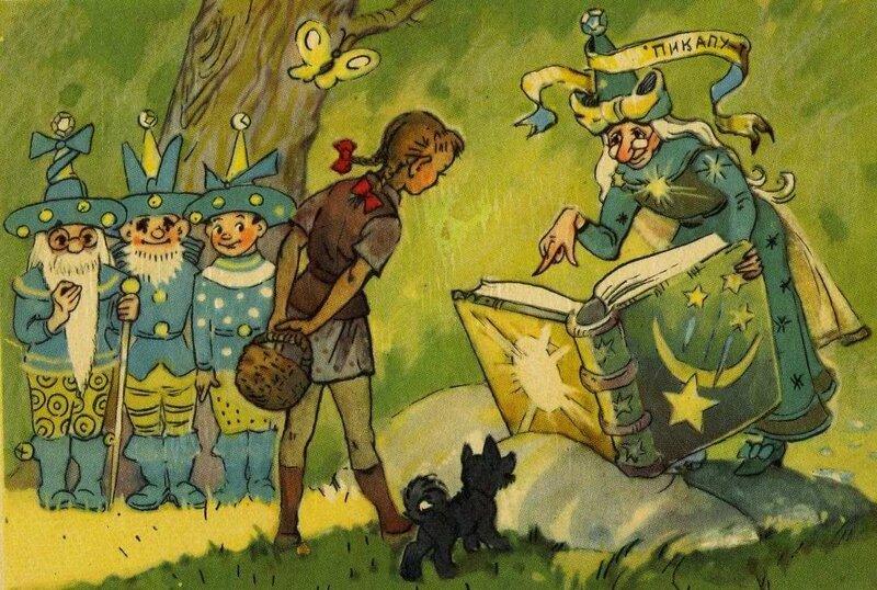 Картинки по запросу волшебник гудвин картинки