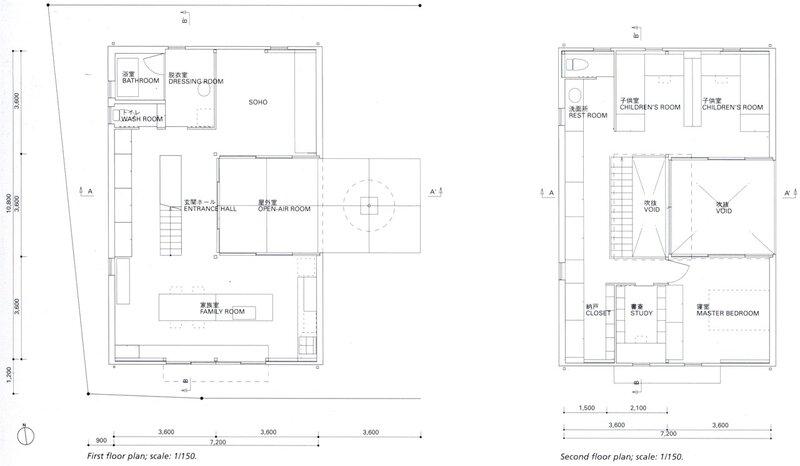 жилой дом, Япония JA00581
