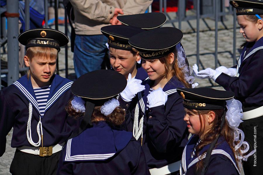 Воспитанники детского морского центра «Альбатрос»