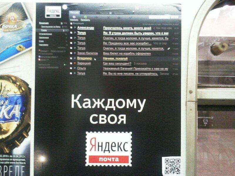 http://img-fotki.yandex.ru/get/5904/night-city-dream.a6/0_58578_20eb638d_XL.jpg