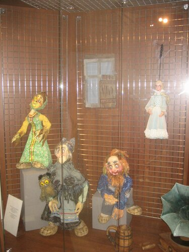 "Театр кукол ""АРЛЕКИН"""