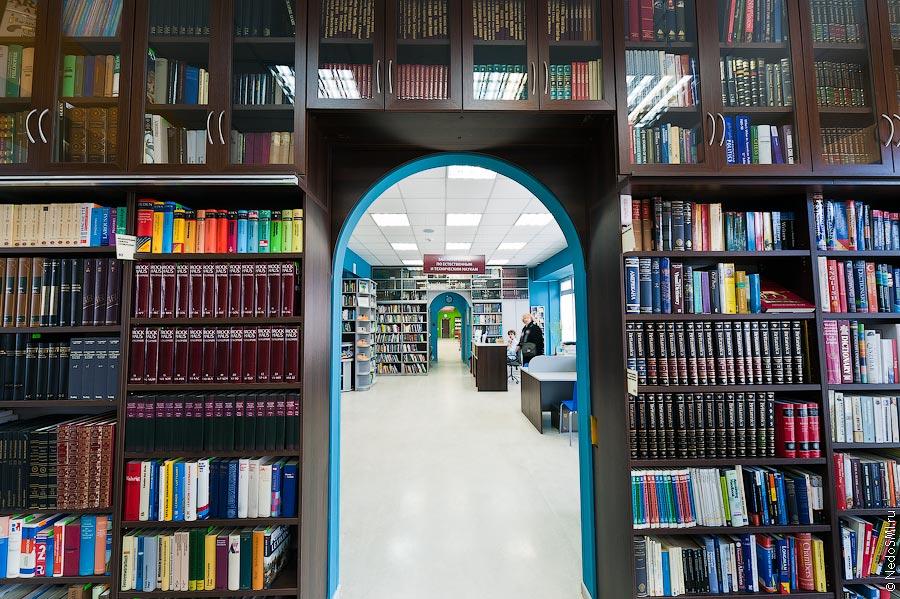 Библиотека по-новому