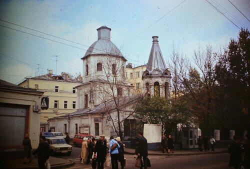 Церковь Вознесения Господня на Никитской - Малое Вознесение