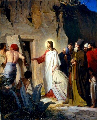 Всех Православных с Праздником! Сегодня Лазарева суббота!