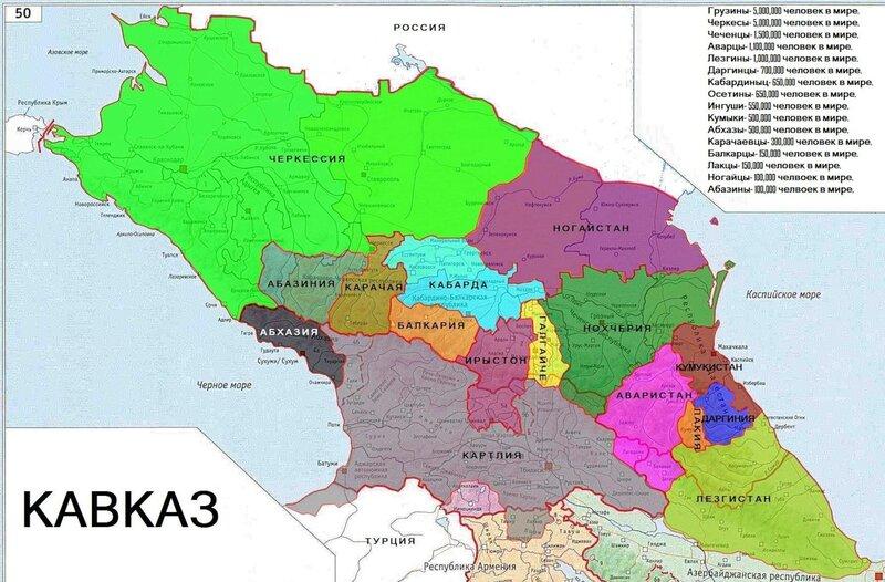 Новая ка��а Кавказа quotА�ий�кая на�ия ��и��ианquot Р���кий