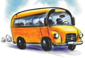 Акция «Добрый автобус» проходит в Приморье