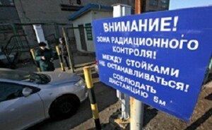 След Фукусимы во Владивостоке - завезённые автомобили и запчасти фонят...
