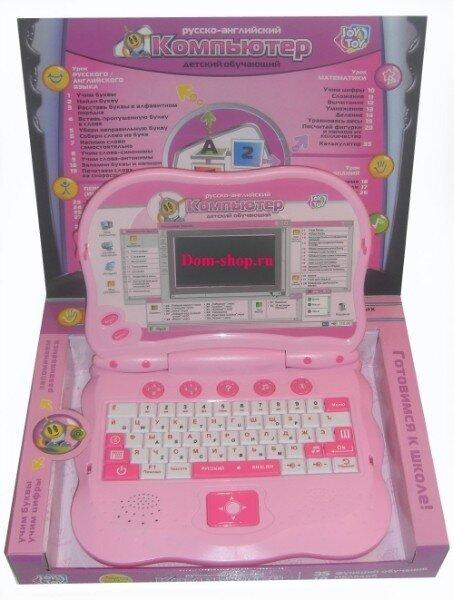 Игры на ноутбук для девочек 6