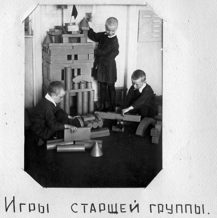 1936 Ростов.jpg
