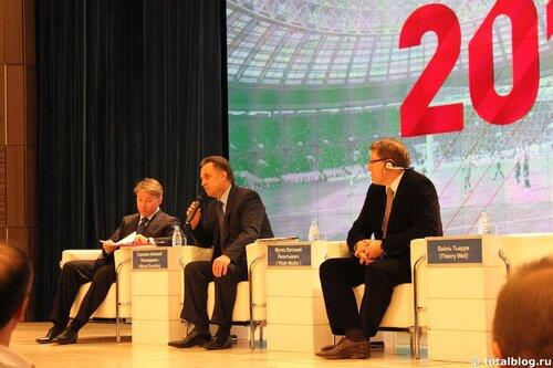 Подготовка к Чемпионату мира по Футболу 20