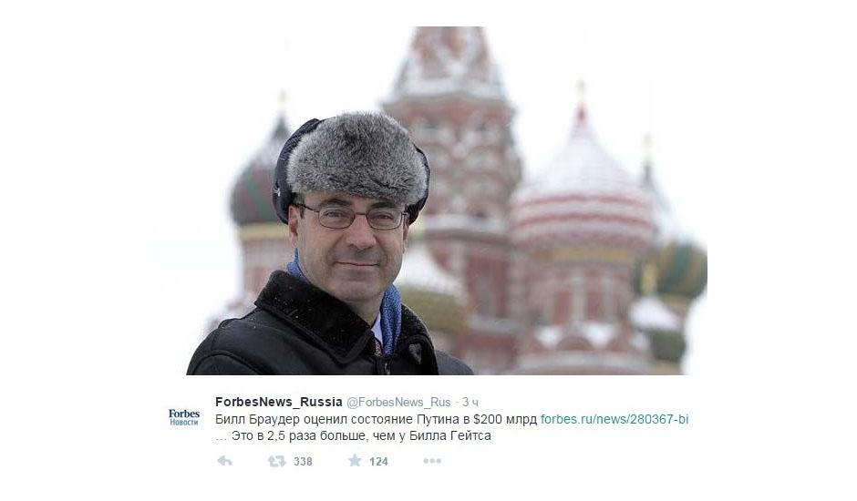 Билл Браудер оценил состояние Путина в $200 млрд