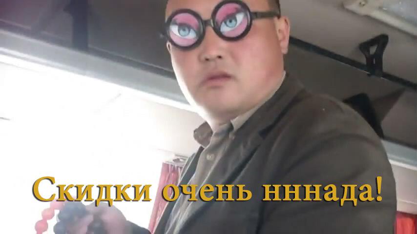 1306806649_ochki-nado.flv_snapshot_02.31_2011.05.31_08.45.30.jpg