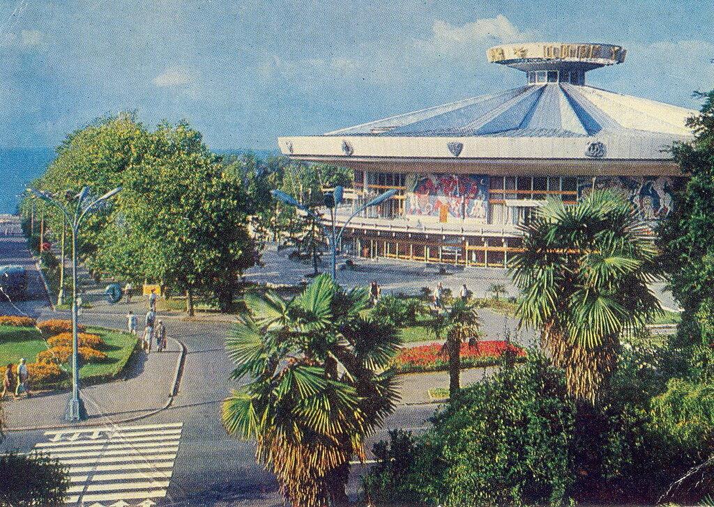 Цирк. 1978 г.