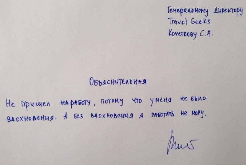 Rammstein Emigrate текcты песен переводы обои для