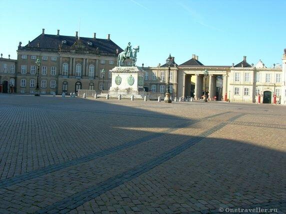 Дания. Копенгаген. Амалиенгборгская площадь.