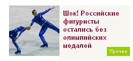 0_13864c_6a19e4bb_orig Шок и Десять самых богатых россиян (фото)