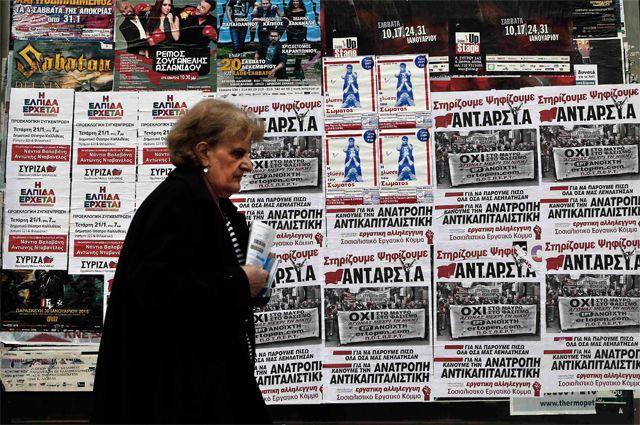Песков опроверг договоренность о предоставлении Греции 5 млрд евро