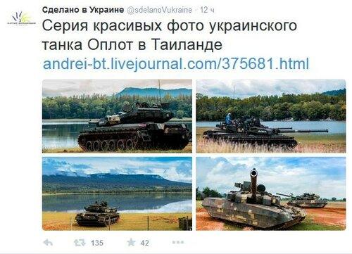 FireShot Screen Capture #2934 - 'Сделано в Украине (@sdelanoVukraine) I Твиттер' - twitter_com_sdelanoVukraine.jpg