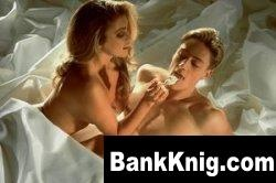 Книга Секс и отношения: 31 доказательство женской глупости (! Maxim !)