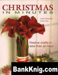 Книга Christmas in Minutes: Festive crafts in less than an hour