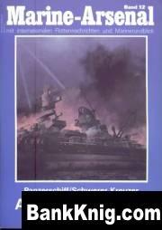 Marine-Arsenal - 012 - Panzerschiff - Schwerer Kreuzer Admiral Scheer  43,7Мб
