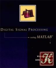 Книга Digital Signal Processing Using MATLAB