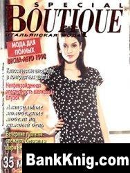 Boutique special: итальянская мода — мода для полных 1998