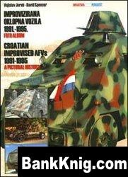 Журнал Croatian Improvised AFV's 1991-1995: a pictorial history