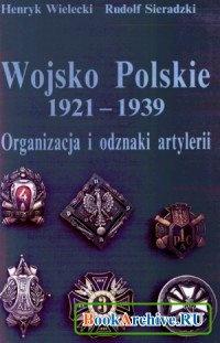 Книга Wojsko Polskie 1921-1939. Organizacja i odznaki artylerii