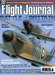Журнал Flight Journal №8 2015