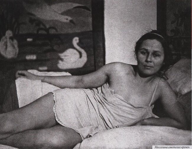 50 год ретро порно фото женшини