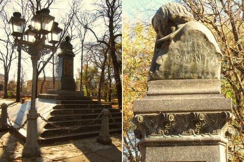 Пам'ятник Миколі Гоголю. Фото Катрич Людмили