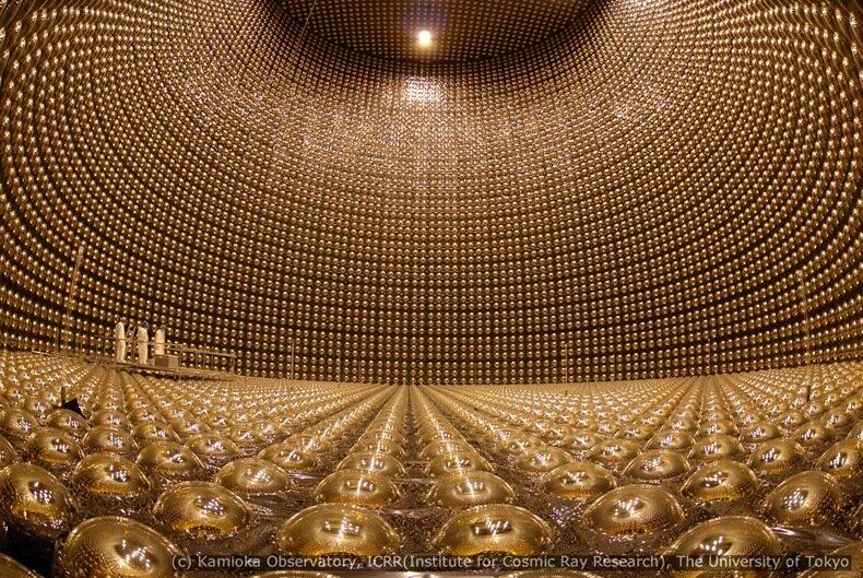 нейтринная обсерватория