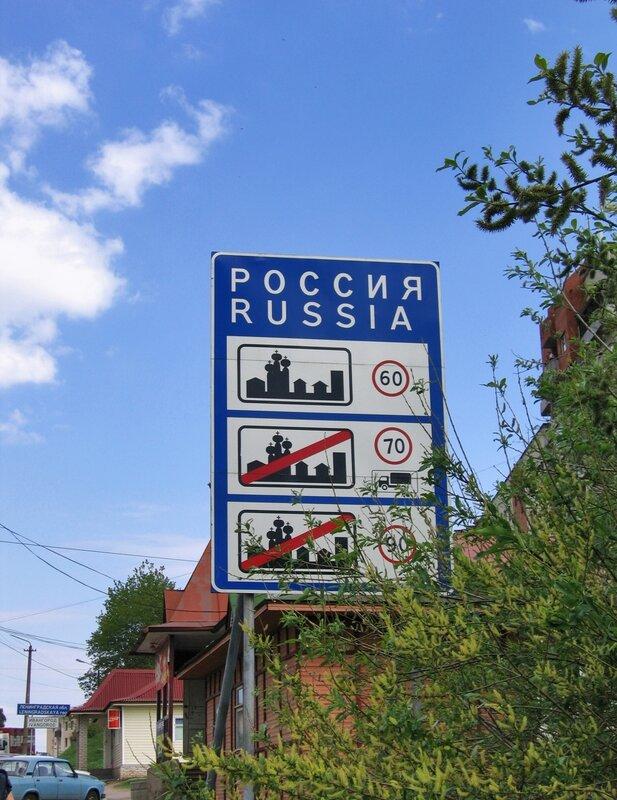 Ивангород - пограничный город
