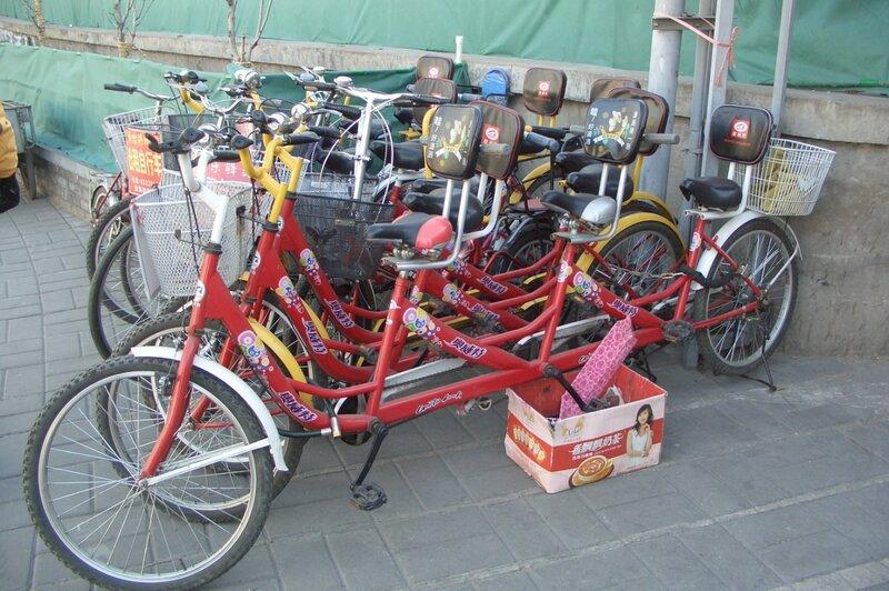 Пекин, велосипеды