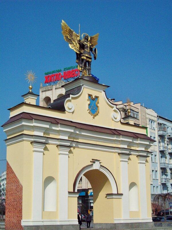 лядские ворота киев